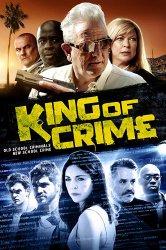 Смотреть Кинг - король преступного мира онлайн в HD качестве 720p