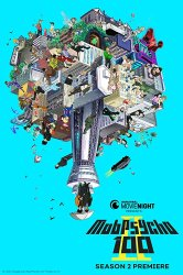Смотреть Моб Психо 100 [ТВ-2] онлайн в HD качестве 720p