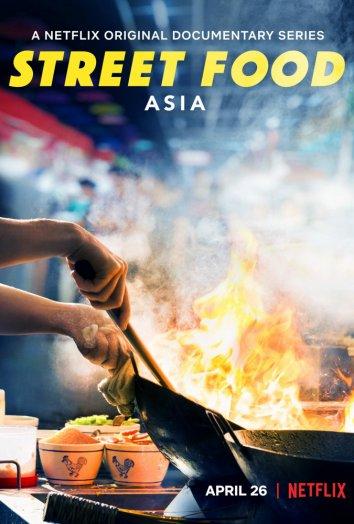 Смотреть Уличная еда онлайн в HD качестве 720p