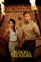 Смотреть Кровь и сокровища онлайн в HD качестве