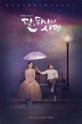 Смотреть Тан, единственная любовь онлайн в HD качестве 720p