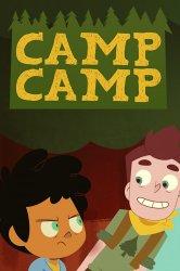Смотреть Лагерь Лагерь онлайн в HD качестве 720p
