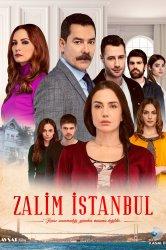 Смотреть Жестокий Стамбул онлайн в HD качестве