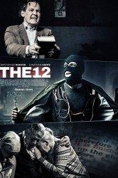 Смотреть Двенадцать онлайн в HD качестве 720p