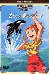 Смотреть Тико и Нанами онлайн в HD качестве 720p