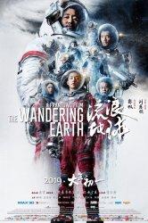 Смотреть Блуждающая Земля онлайн в HD качестве 720p