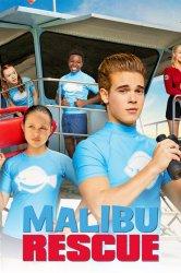 Смотреть Спасатели Малибу онлайн в HD качестве