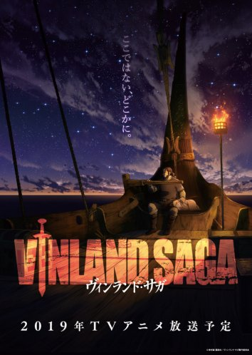 Смотреть Сага о Винланде онлайн в HD качестве 720p