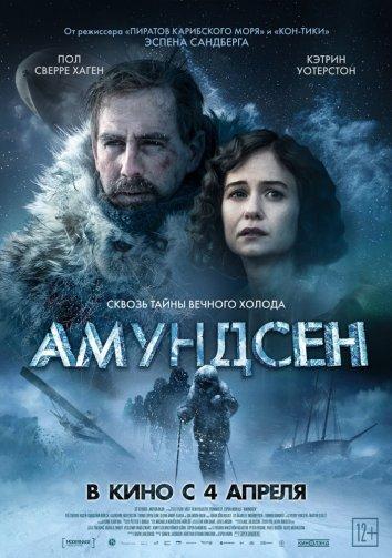 Смотреть Амундсен онлайн в HD качестве 720p