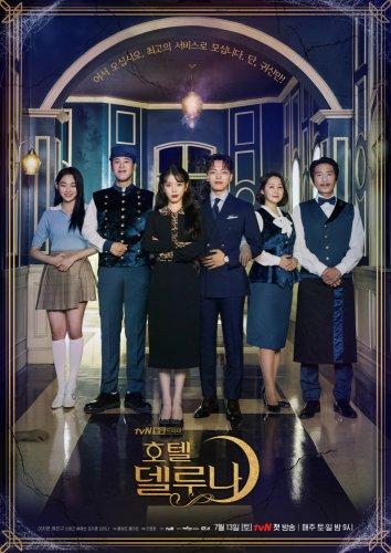 Смотреть Отель «Дель Луна» онлайн в HD качестве 720p