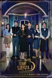 Смотреть Отель «Дель Луна» онлайн в HD качестве