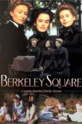 Смотреть Беркли-сквер онлайн в HD качестве