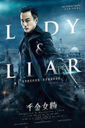 Смотреть Леди и лжец онлайн в HD качестве 720p
