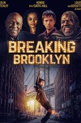Смотреть Разрушение Бруклина онлайн в HD качестве