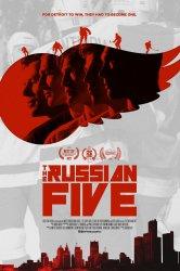 Смотреть Русская пятёрка онлайн в HD качестве 720p