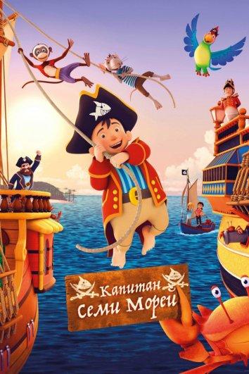 Смотреть Капитан семи морей онлайн в HD качестве 720p