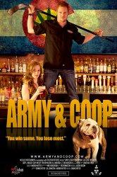 Смотреть Армия и Куп онлайн в HD качестве