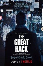 Смотреть Большой хак онлайн в HD качестве 720p