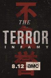 Смотреть Террор онлайн в HD качестве
