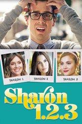 Смотреть Шэрон 1.2.3. онлайн в HD качестве