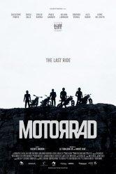 Смотреть Мотоцикл онлайн в HD качестве