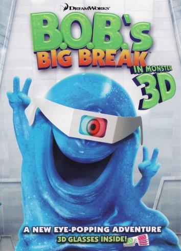 Смотреть Большой отрыв БОБа онлайн в HD качестве 720p