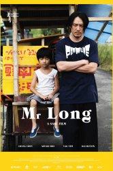 Смотреть Мистер Лонг онлайн в HD качестве 720p