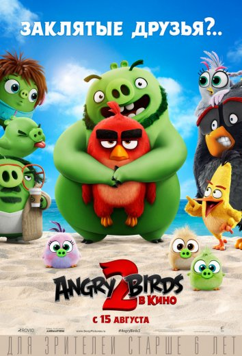 Смотреть Angry Birds 2 в кино онлайн в HD качестве 720p