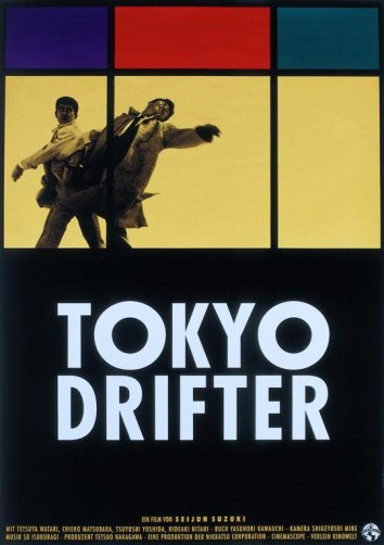 Смотреть Токийский скиталец онлайн в HD качестве 720p