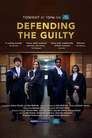 Смотреть Защищая виновных онлайн в HD качестве 720p