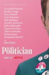 Смотреть Политик онлайн в HD качестве 720p
