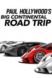 Смотреть Большое дорожное путешествие Пола Голливуда онлайн в HD качестве