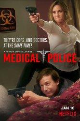 Смотреть Медицинская полиция онлайн в HD качестве 720p