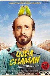 Смотреть Уджда Чаман онлайн в HD качестве 720p