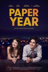 Смотреть Бумажный год онлайн в HD качестве