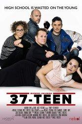 Смотреть Тридцать семь-надцать онлайн в HD качестве 720p