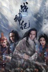 Смотреть Чингисхан онлайн в HD качестве