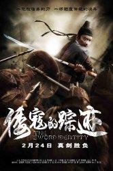 Смотреть Идентичность меча онлайн в HD качестве 720p