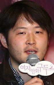 Мин Ён-хон