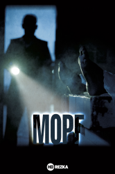 Смотреть Морг онлайн в HD качестве 720p