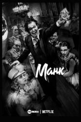Смотреть Манк онлайн в HD качестве 720p