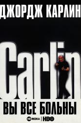 Смотреть Джордж Карлин: Вы все больны онлайн в HD качестве 720p
