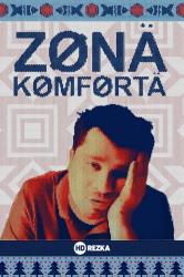 Смотреть Зона комфорта онлайн в HD качестве 720p