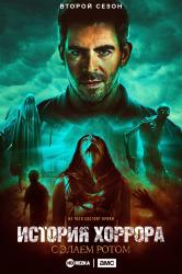 Смотреть История хоррора с Элаем Ротом онлайн в HD качестве 720p