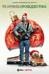 Смотреть Что случилось в Рождество онлайн в HD качестве 720p