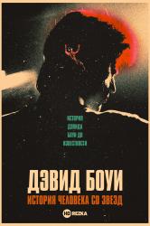 Смотреть Дэвид Боуи: История человека со звезд онлайн в HD качестве 720p