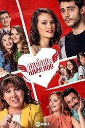 Смотреть Любовь ангелов онлайн в HD качестве
