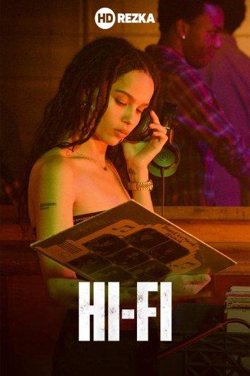Смотреть Hi-Fi / Фанатик / Меломанка онлайн в HD качестве 720p