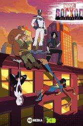 Смотреть Восход Marvel: Инициация онлайн в HD качестве 720p
