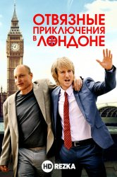 Смотреть Отвязные приключения в Лондоне / Потерявшийся в Лондоне онлайн в HD качестве